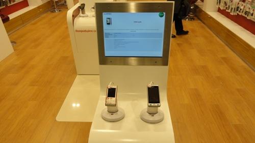 Работа интерактивной антикражной системы Инвью в салонах МТС
